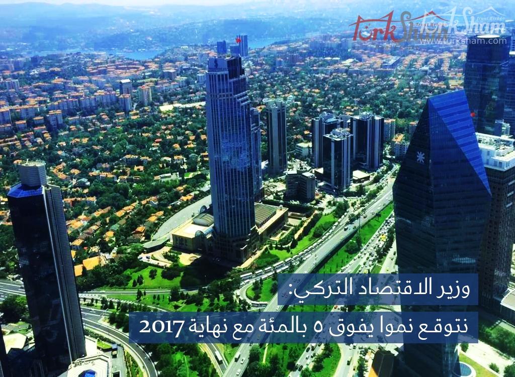 من بينها العربية .. جامعة إسطنبول تطلق ثلاثة برامج جامعية بلغات أجنبية