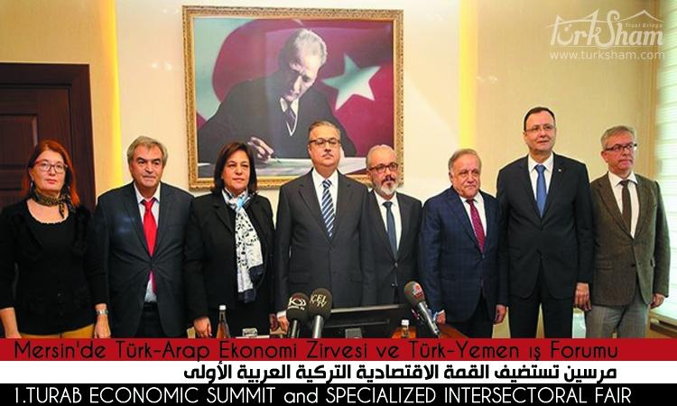 مرسين تستضيف القمة الاقتصادية التركية العربية الأولى الخميس