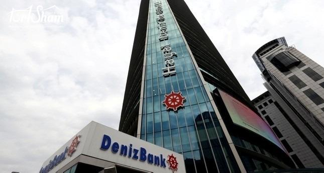 أكبر بنوك دبي يشتري مصرف