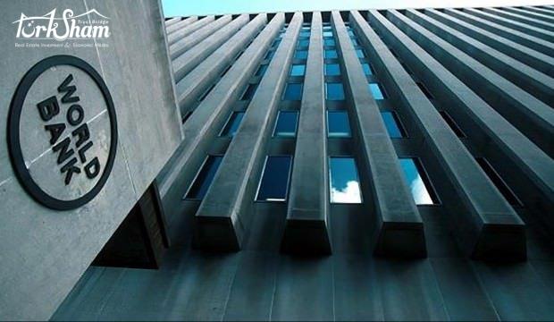 البنك الدولي يعلن توقعاته لنمو الاقتصاد التركي لهذا العام