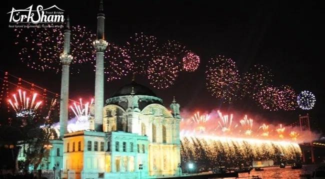 مواصلات بنصف السعر وطرق مجانية .. بلدية اسطنبول تحتفل بعيد الفطر