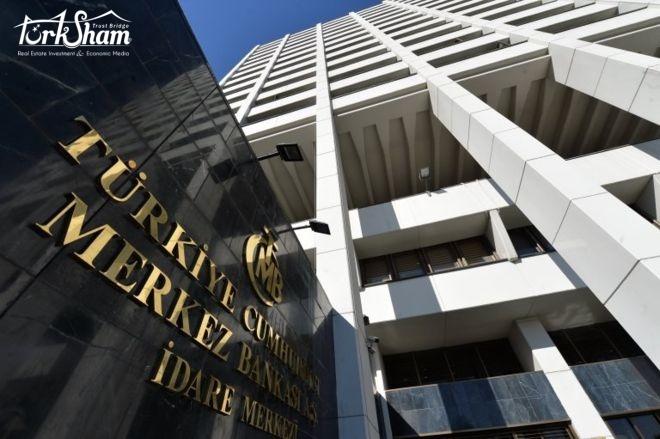 صدر بيان رسمي بشأن تعديل بيان سعر الفائدة في تركيا