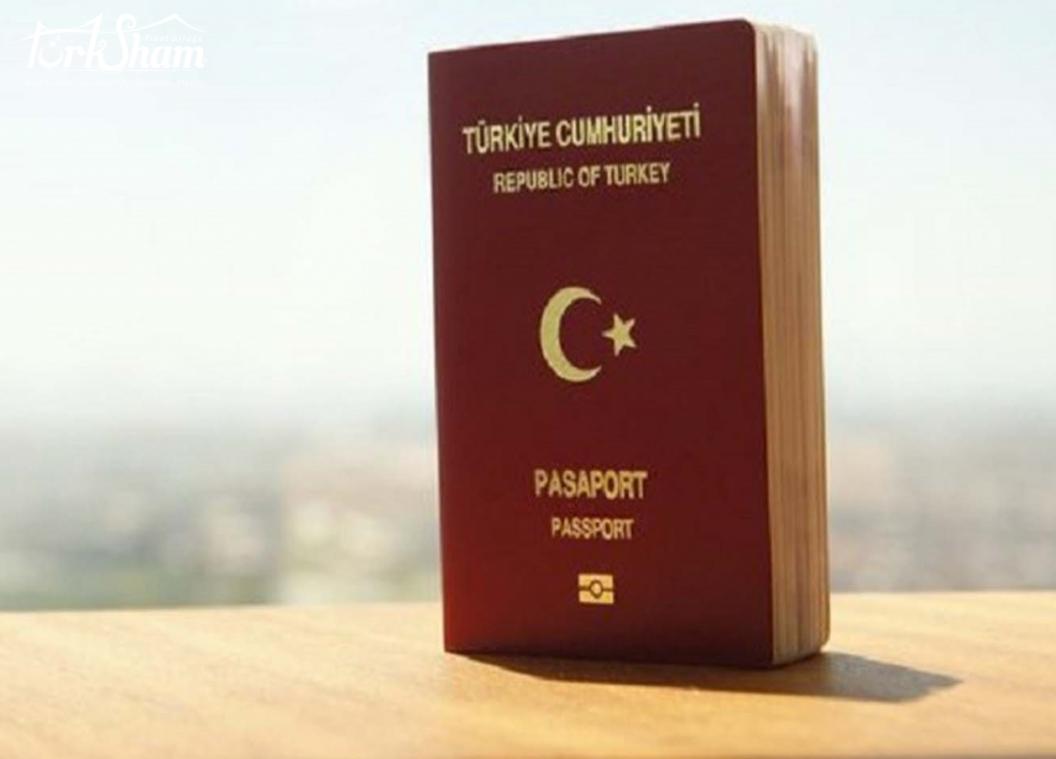 المواد (6)التي تمكن الأجانب من إتمام إجراءات الطابو والحصول على الجنسية التركية
