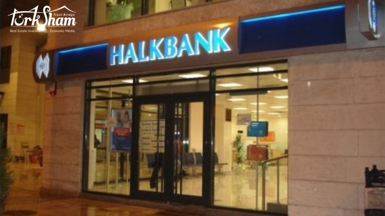 هالك بنك يفتتح سعر اسهمه بزيادة 7%