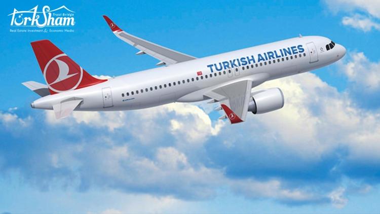 الخطوط الجوية التركية تحتفل بعيدها الخمسين في فرنسا