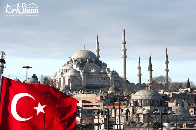 زيادة جاذبية الاستثمار في تركيا