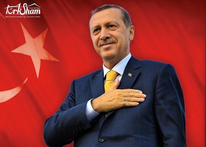 قرار من الرئيس اوردوغان لتملك المستأجر منزله