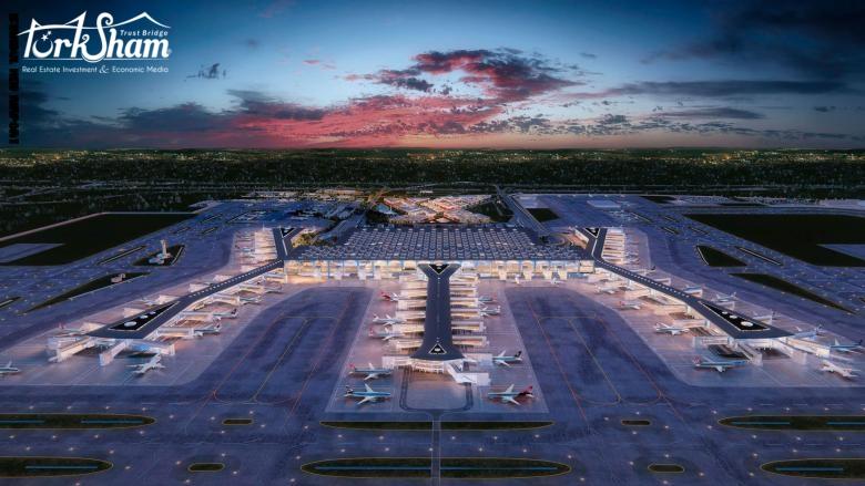 انتقال جميع الرحلات الجوية إلى مطار اسطنبول الجديد