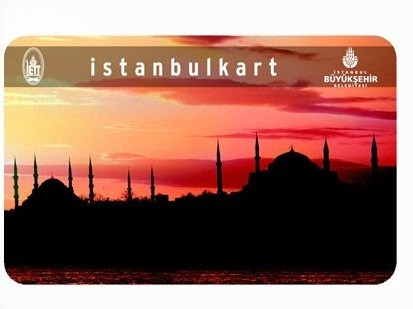 كرت اسطنبول