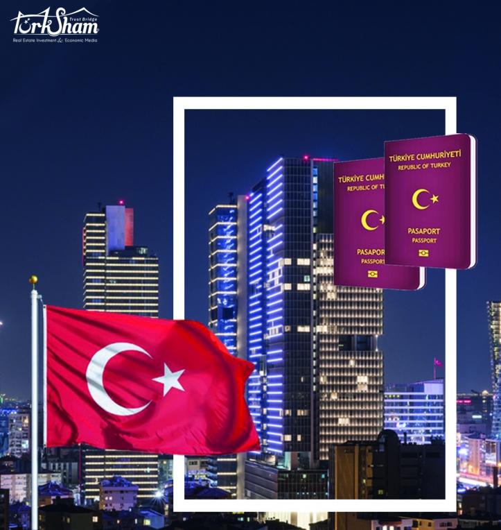 ارتفاع عدد المستثمرين الذين تقدمو لطلب الجنسية التركية :