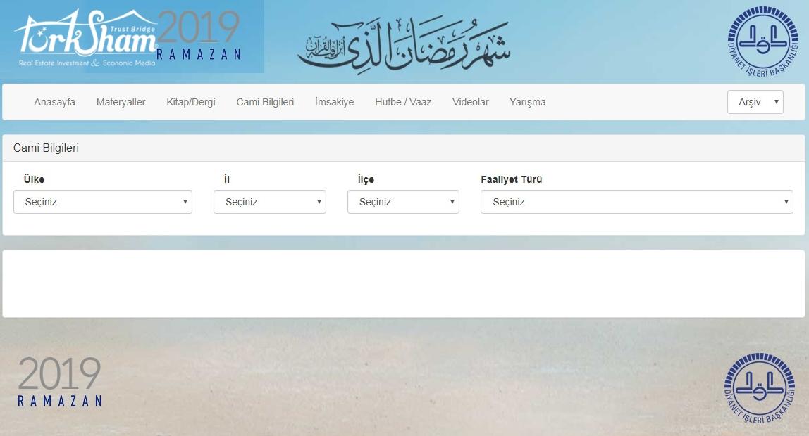 """رئاسة الشؤون الدينية في تركيا تطلق موقع """"رمضان"""""""