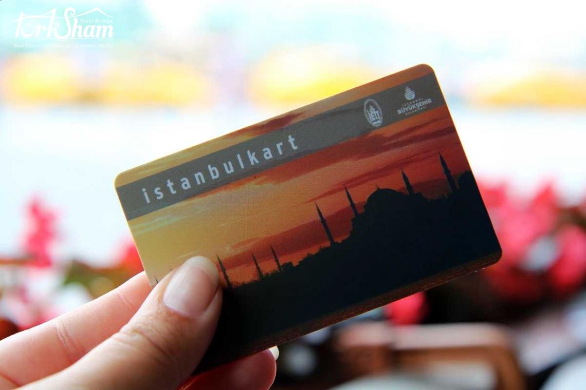 مزايا بطاقة المواصلات الطلابية في إسطنبول :