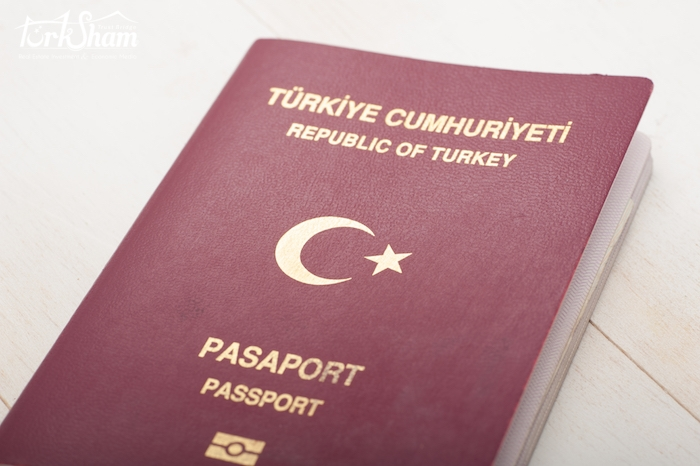 تغييرات هامة بخصوص اكتساب الجنسية التركية عن طريق الاستثمار العقاري
