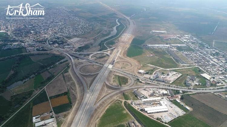 أكبر مشروع في تركيا ... سيتم فتح قبل عيد الأضحى!