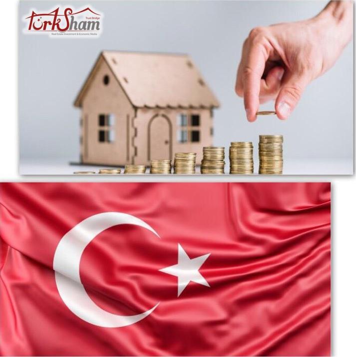 أسعار قروض الاسكان وفوائدها في نزول