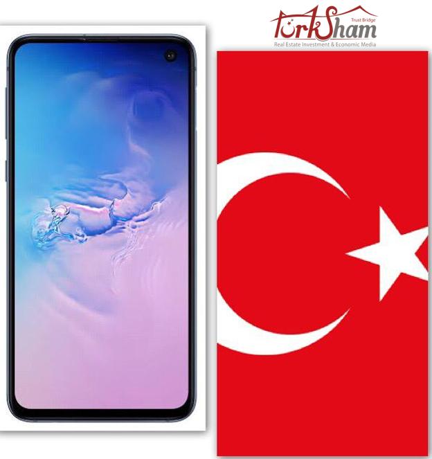 بموجب مرسوم رئاسي جديد تم رفع رسوم تسجيل الهواتف المحمولة الداخلة لتركيا
