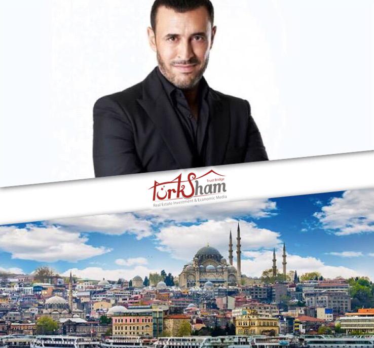 كاظم الساهر في اسطنبول