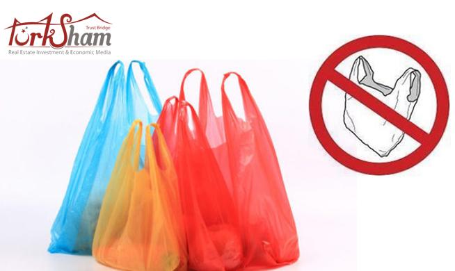 الاكياس البلاستيكية ليست مجاناً