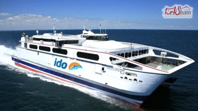 شركة İDO للنقل البحري في بيوكتشكمجة – اسطنبول الاوروبية: