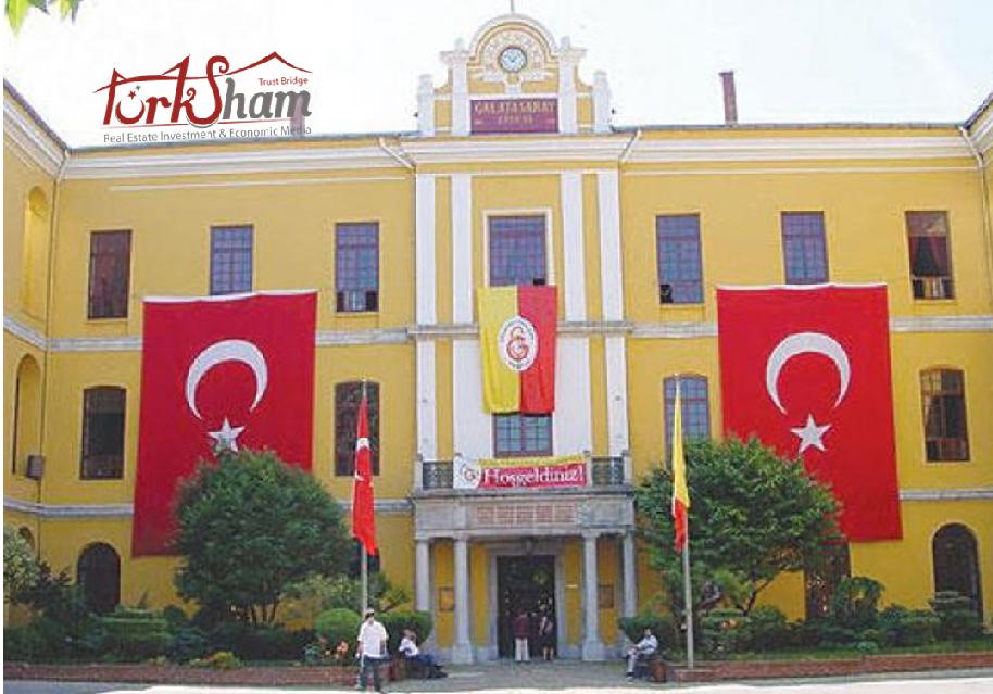 متى سوف تفتح المدارس التركية ابوابها؟؟؟؟؟