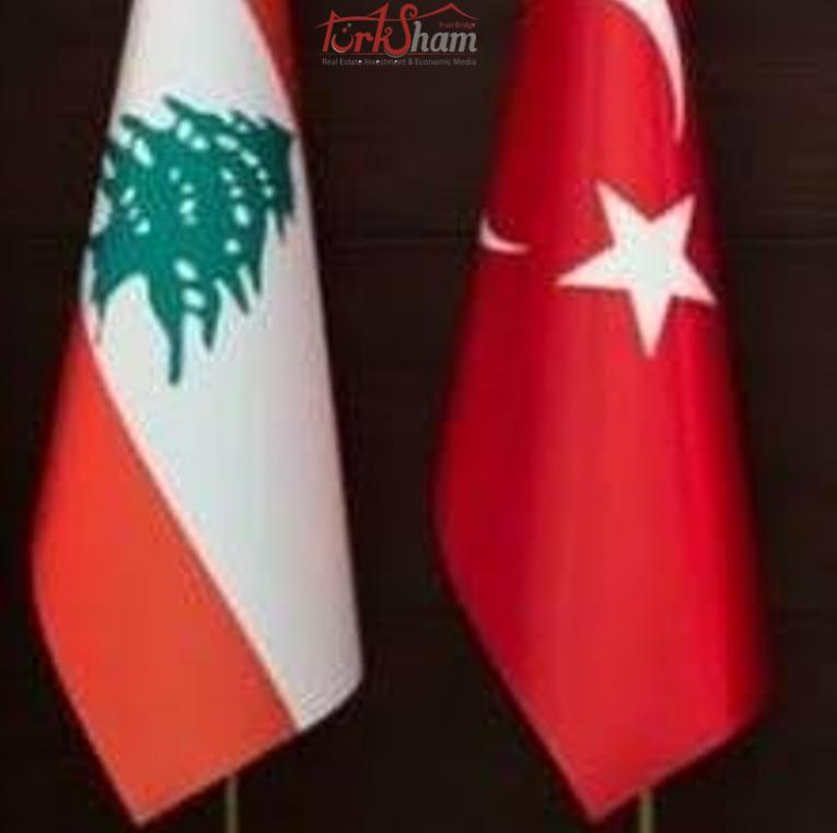 لقاء اقتصادي لبناني تركي
