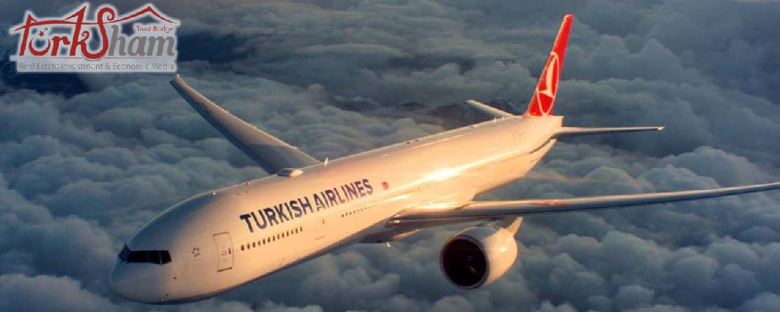 شركة Turkish Airlines تصل إلى 80 % من سكان العالم