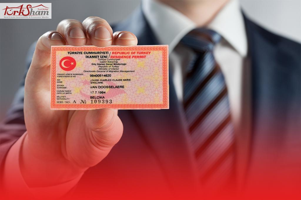 """الهجرة التركية"""" تحسم جدل الإقامة السياحية.. وتستثني جنسيات عربية"""