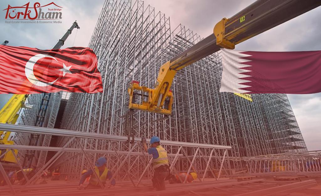 قطر بصدد استثمارات جديدة في تركيا بقيمة 7 مليار دولار