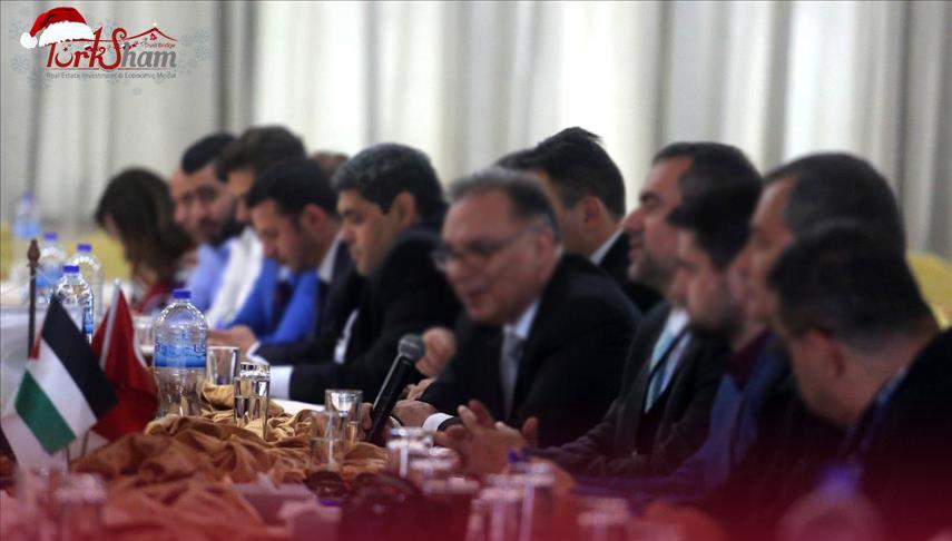 إسطنبول تشهد أكبر تجمع لرجال أعمال فلسطينيين في يناير