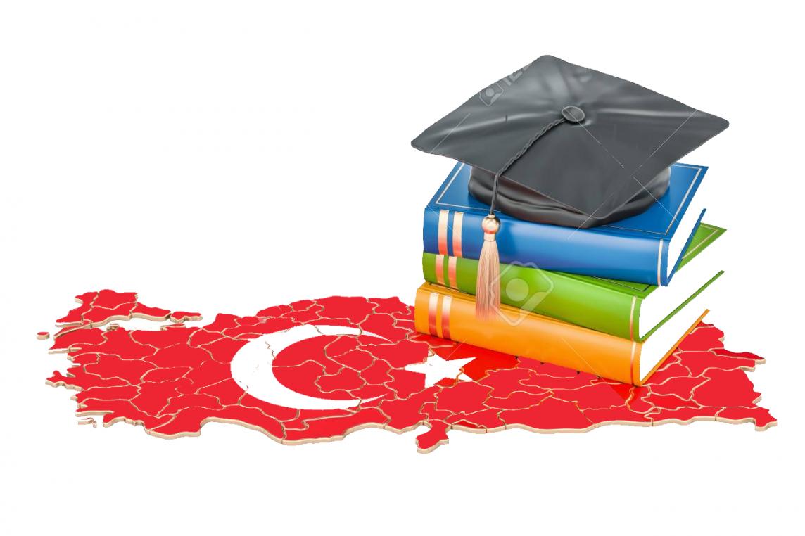 جامعات تركية ضمن افضل الجامعات عالميا
