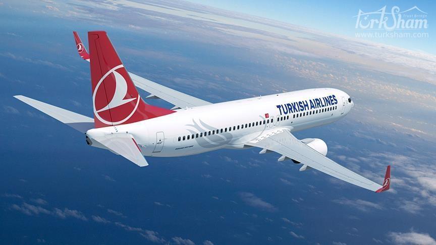 الخطوط الجوية التركية تحضر مفاجآت لركابها في يوم المرأة العالمي