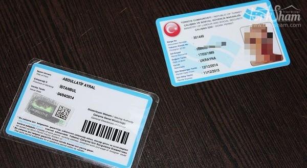 لإقامة دائمة في تركيا ( بطاقة التركواز )