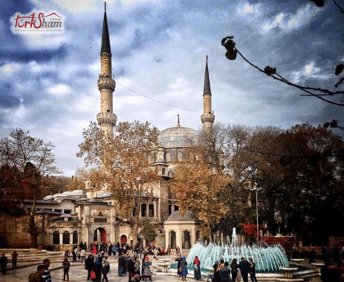 جامع أبو أيوب الأنصاري وساحته